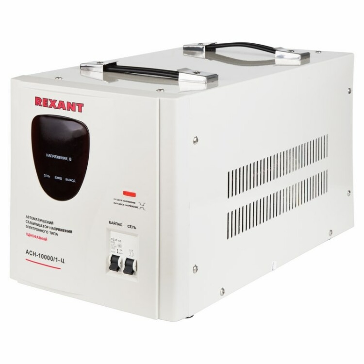 Стабилизатор напряжения АСН-10 000/1-Ц   11-5007   REXANT