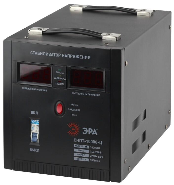 Стабилизатор напряжения СНПТ-10000-Ц переносной, ц.д., 140-260В/220/В, 10000ВА (24) |Б0020164 | ЭРА