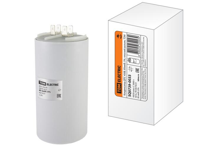 Конденсатор ДПС 450В, 85мкФ, 5%, плоский разъем | SQ0739-0033 | TDM