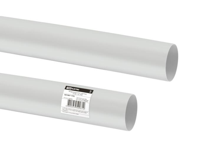 Воздуховод пласт. круглый, D100, 1 м | SQ1807-1701 | TDM