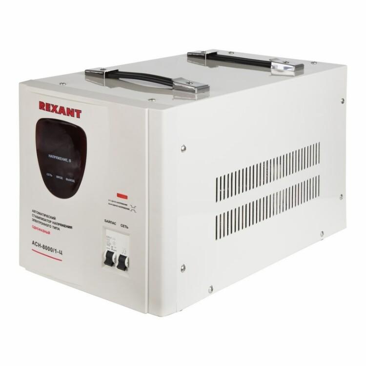 Стабилизатор напряжения AСН-8 000/1-Ц   11-5006   REXANT