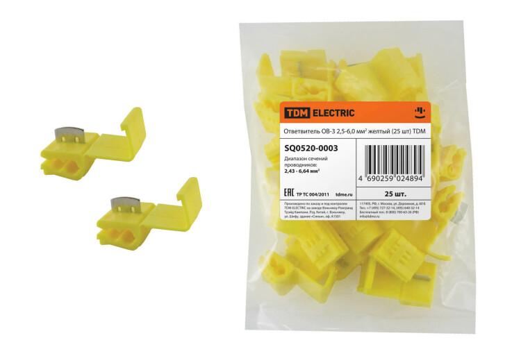 Ответвитель ОВ-3 2,5-6,0 мм2 желтый (25 шт)   SQ0520-0003   TDM