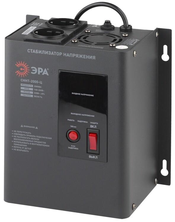 Стабилизатор напряжения СННТ-2000-Ц настенный, ц.д., 140-260В/220/В, 2000ВА (4/72) |Б0020168 | ЭРА