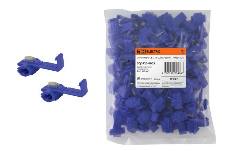 Ответвитель ОВ-2 1,0-2,5 мм2 синий (100 шт)   SQ0520-0002   TDM
