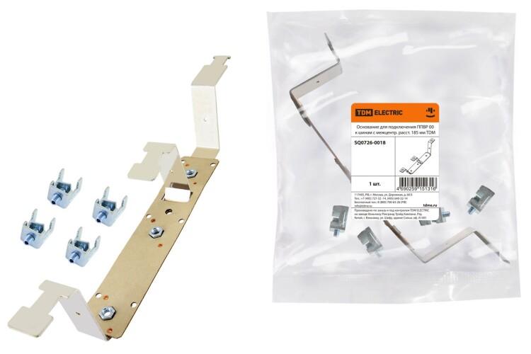 Основание для подключения ППВР 00 к шинам с межцентр. расст. 185 мм | SQ0726-0018 | TDM