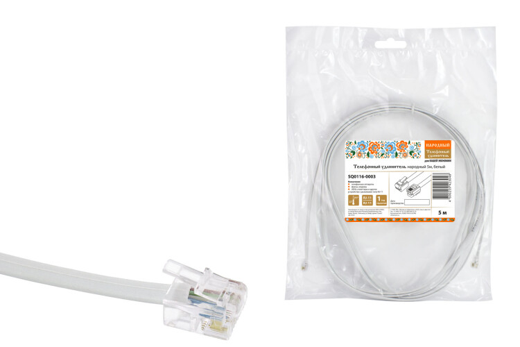 Телефонный удлинитель народный 5м, белый   SQ0116-0003   TDM