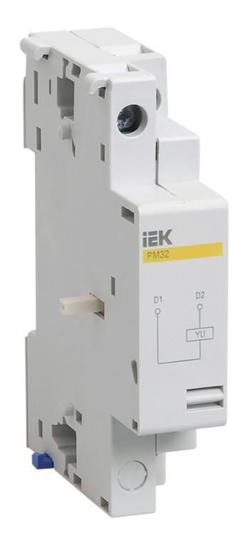 Расцепитель минимального напряжения РМ32 Ue 230В | DMS11D-UV230 | IEK