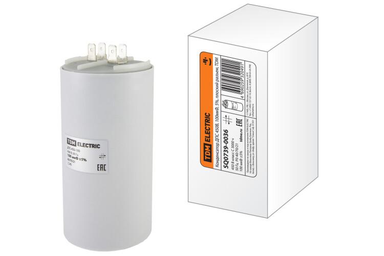Конденсатор ДПС 450В, 100мкФ, 5%, плоский разъем | SQ0739-0036 | TDM