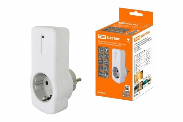 """Приемное устройство Р1 (в розетку) для беспроводного управления нагрузкой """"Уютный дом""""   SQ1508-0211   TDM"""