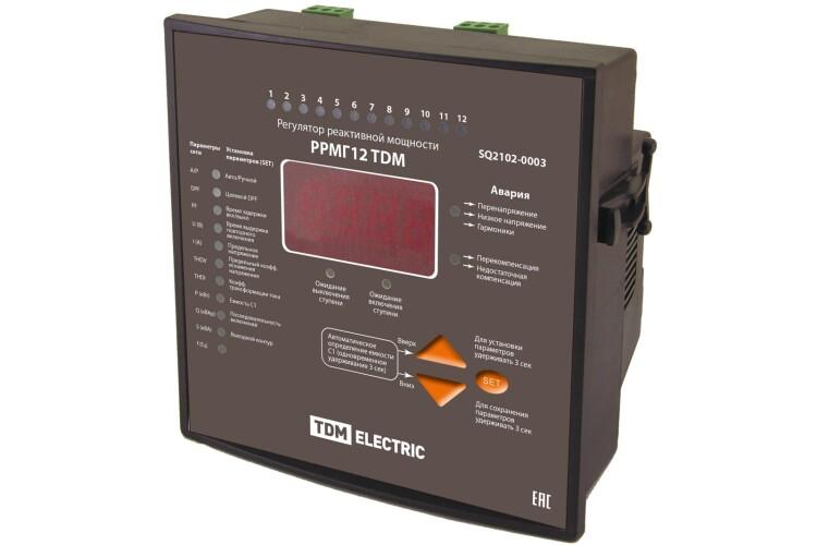 Регулятор РРМГ-12   SQ2102-0002   TDM