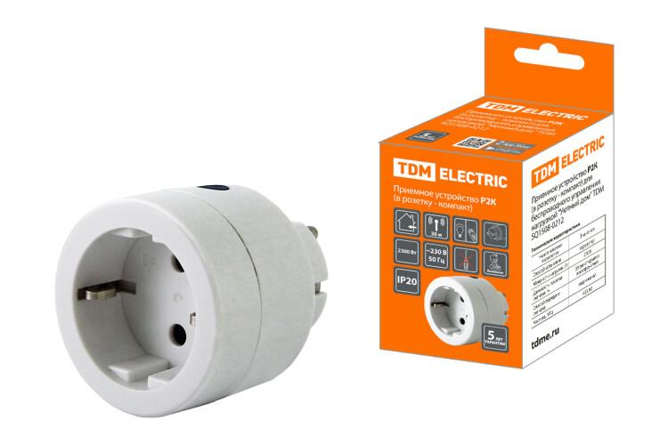 """Приемное устройство Р2К (в розетку - комп.) для беспроводного управления нагрузкой """"Уютный дом""""   SQ1508-0212   TDM"""